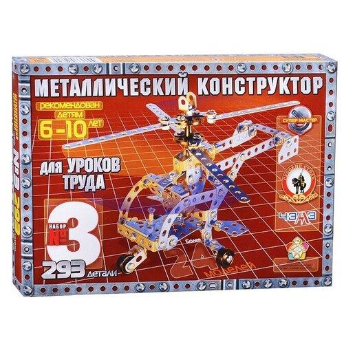 Конструктор Русский стиль Конструктор №3 (для уроков труда) недорого