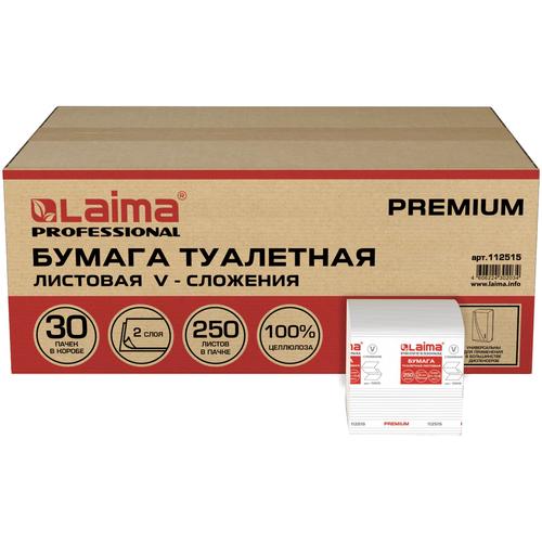 Бумага туалетная листовая 250шт, LAIMA (T3) PREMIUM, 2-сл, белая, 21х11см, КОМПЛЕКТ 30 пачек