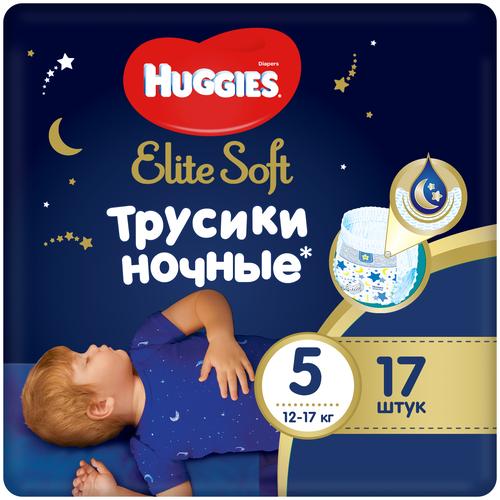 Фото - Huggies трусики ночные Elite Soft 5 (12-17 кг) 17 шт. joyo roy трусики двойные пятислойные р 100 13 17 кг 2 шт