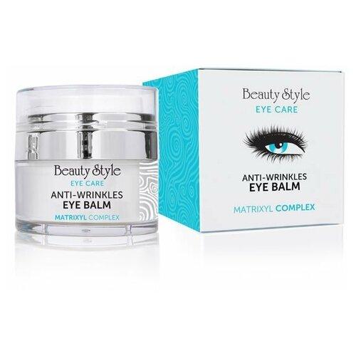 Купить Beauty Style Питательный бальзам против морщин для области вокруг глаз и губ, 15 мл
