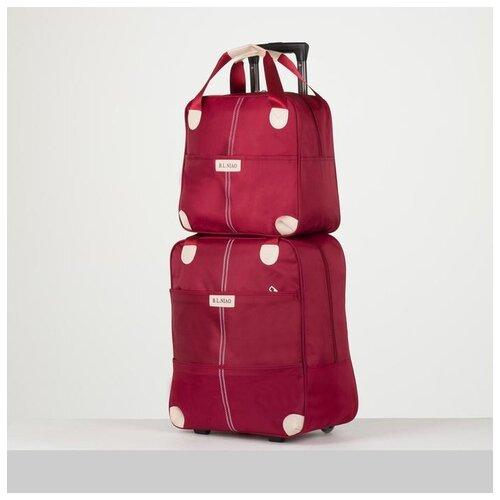 Сумка дор на кол Стиль, 39*21*46/95, с сумкой-бьюти, отд на молн, 2 н/кармана, темно красный 51098