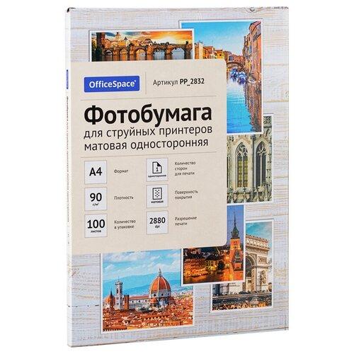 Фото - Бумага OfficeSpace A4 PP_2832 90 г/м² 100 лист., белый счетчик воды декаст бытовой вскм 90 20