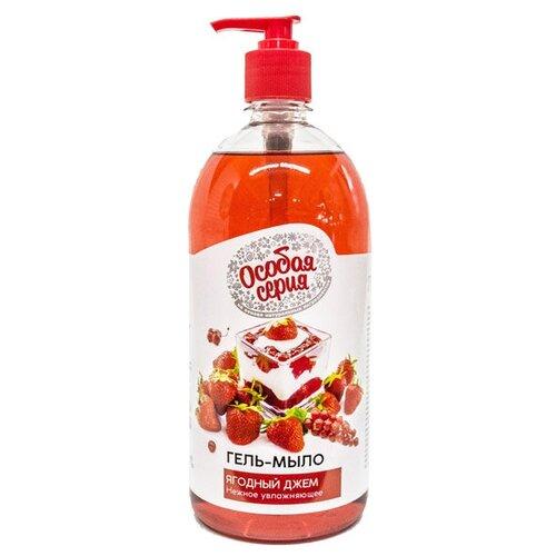 Мыло жидкое Особая серия Ягодный джем, 1 л крем мыло жидкое особая серия клубничный смузи 1 л