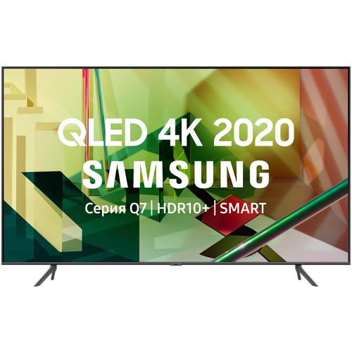 Фото - Телевизор QLED Samsung QE65Q70TAU 65 (2020), серый титан телевизор vekta ld 65su8731ss 65 2019 серый