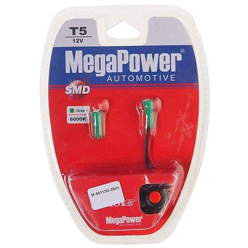 Лампа автомобильная светодиодная MegaPower 50113G-2блт T5 12V 2 шт.