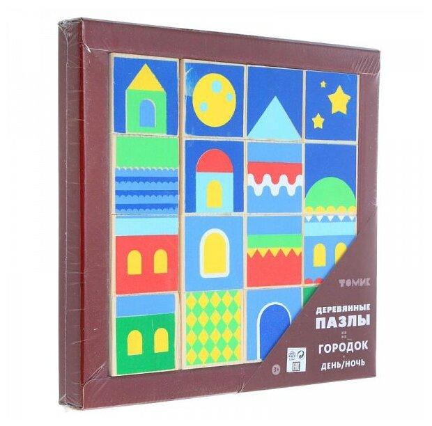 Кубики-пазлы Томик Город День/Ночь 121 — купить по выгодной цене на Яндекс.Маркете