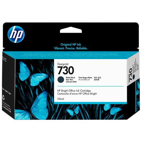 Картридж HP P2V65A