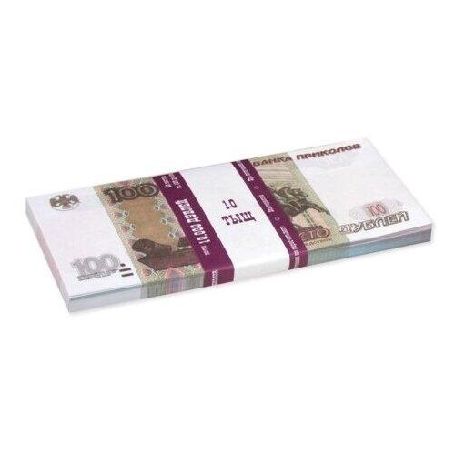 Филькина Грамота Билеты банка приколов 100 рублей, бежевый