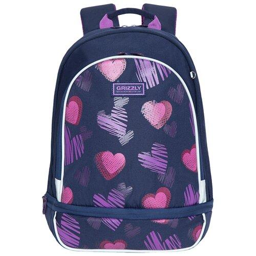 Купить Grizzly Рюкзак школьный RG-169-2/2, Рюкзаки, ранцы