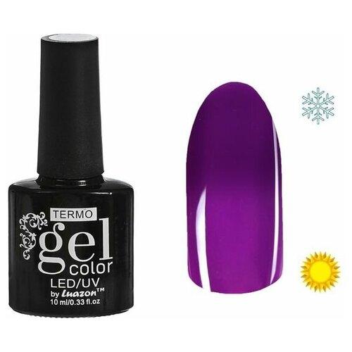 Фото - Гель-лак для ногтей Luazon Gel color Termo, 10 мл, А2-064 тёмно-сиреневый гель лак для ногтей luazon gel color termo 10 мл а2 076 пурпурный перламутровый