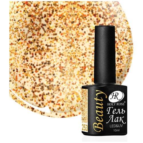 Купить Гель-лак для ногтей Holy Rose Beauty с блестками, 10 мл, №253