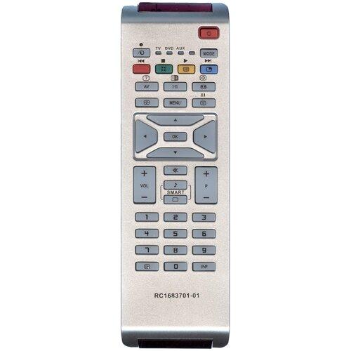 Фото - Пульт Huayu RC-1683701/01 для телевизора Philips пульт rc1454502 01 streamium philips для телевизора philips