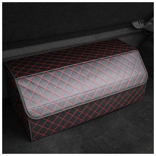 Саквояж в багажник автомобильный HT-086, 68х30х28 см, экокожа, с красной строчкой 4950645