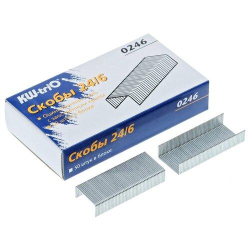 Фото - Скобы для степлера №24/6 KW-trio, оцинкованные, 1000шт. упаковка скоб для степлера kw trio 0246 24 6 1000шт картонная коробка 20 шт кор
