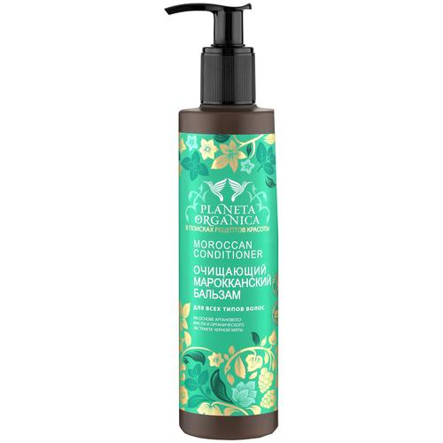 Купить Planeta Organica бальзам Марокканский для всех типов волос, 280 мл