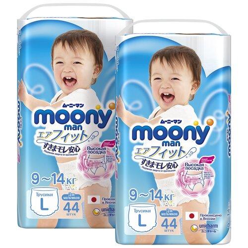 Купить Moony трусики Man для мальчиков L (9-14 кг), 88 шт., Подгузники
