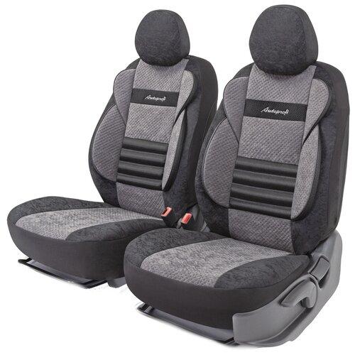 Получехлы на передние сиденья AUTOPROFI CMB-0405 BK/D.GY COMFORT COMBO, велюр, 5 мм поролон, 3D крой, поясничный упор, 4 пред., чёрный/темно-серый