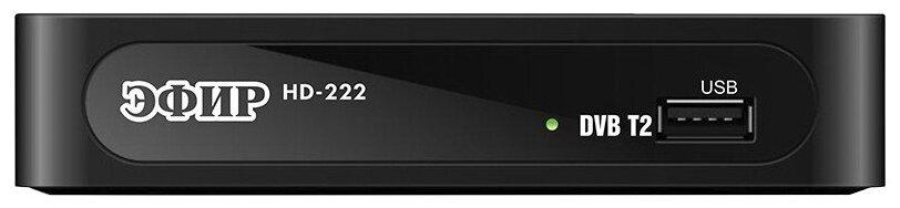 Стоит ли покупать TV-тюнер СИГНАЛ ELECTRONICS HD-222 черный - 2 отзыва на Яндекс.Маркете