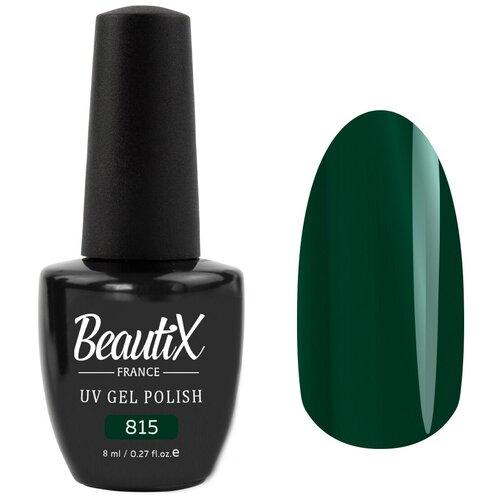 Купить Гель-лак для ногтей Beautix Pantone 2020, 8 мл, 815