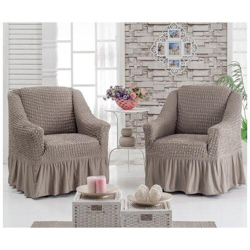Набор чехлов на 2 кресла, цвет капучино