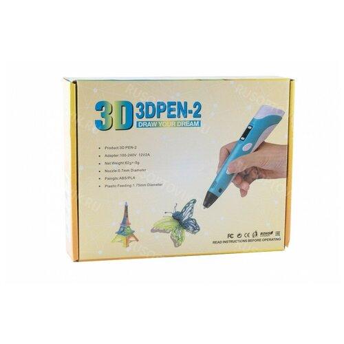 3Д ручка 3DPen-2 Голубая blue