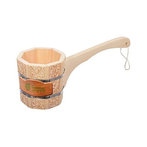 Ковш - черпак 1,5 л бондарный с длинной ручкой с орнаментом