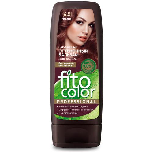 Fito косметик оттеночный бальзам для волос Color Professional тон Махагон 4.5, 140 мл fito косметик оттеночный бальзам для волос color professional тон платиновый блондин 10 1 140 мл