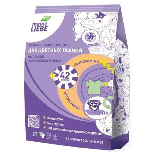 Meine Liebe Стиральный порошок для цветных тканей, 1.5 кг порошок стиральный для цветных тканей meine liebe 1 5 кг