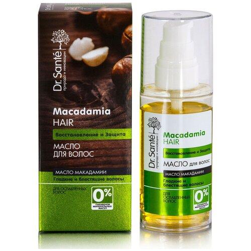 Dr. Sante Macadamia oil and keratin Масло для волос Восстановление и защита, 50 мл недорого