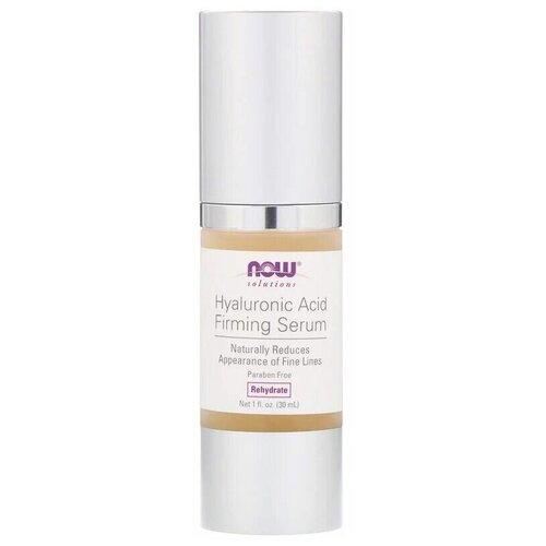NOW Solutions Hyaluronic Acid Firming Serum Укрепляющая сыворотка для лица с гиалуроновой кислотой, 30 мл недорого