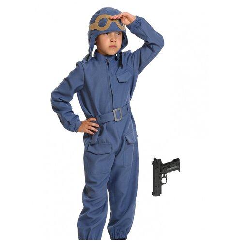 Купить Костюм 'Лётчик с пистолетом', размер 128-134 см., КарнавалOFF, Карнавальные костюмы