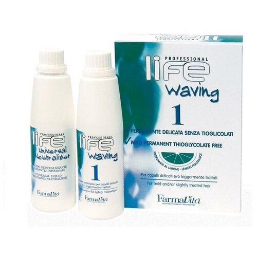 FarmaVita Набор для химической завивки LIFE для нормальных волос WAVING KIT 1
