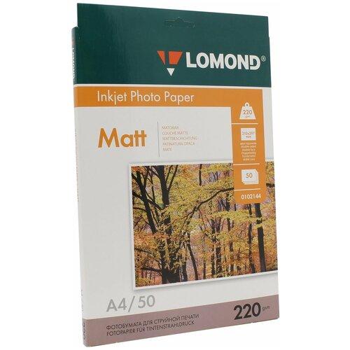 Фото - Бумага Lomond A4 Photo Paper 0102144 220 г/м² 50 лист., белый бумага lomond a4 photo paper 0102003 120 г м² 100 лист белый