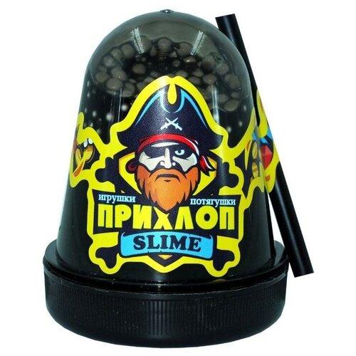 Лизун Слайм Прихлоп флуоресцентный с шариками черный
