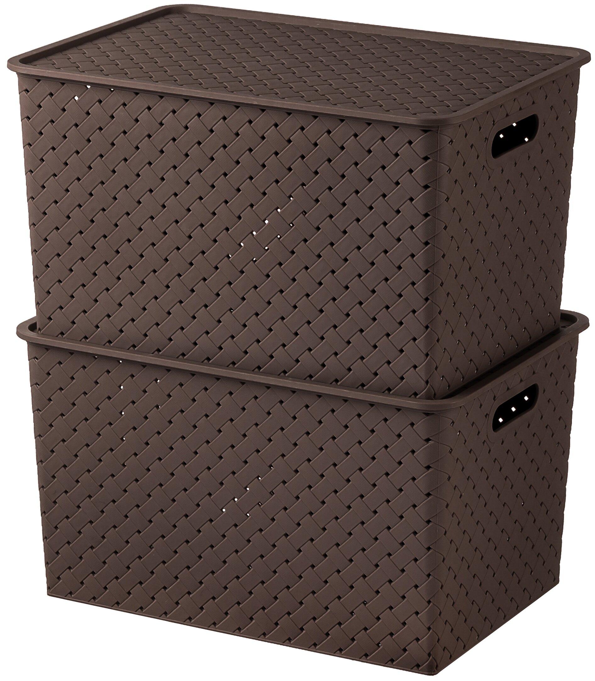 """Купить Набор из 2-х корзинок с крышками """"Береста"""" темно-коричневый, 14 л 35х24,5х20,5 см по низкой цене с доставкой из Яндекс.Маркета"""