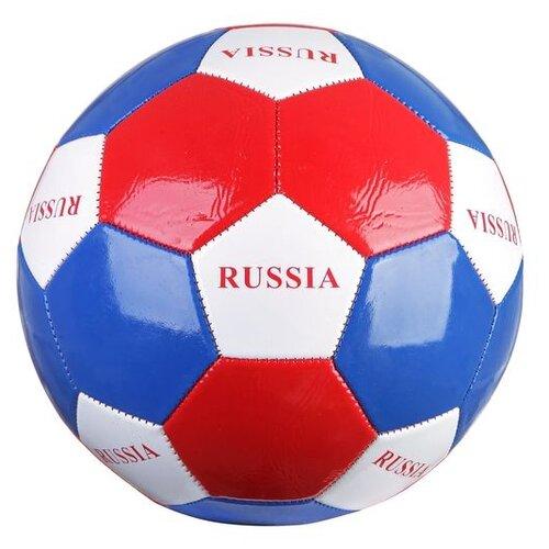 Мяч футбольный Гратвест 250 г, №5, PVC, глянец, 1 слой, логотип Россия (Т38512)