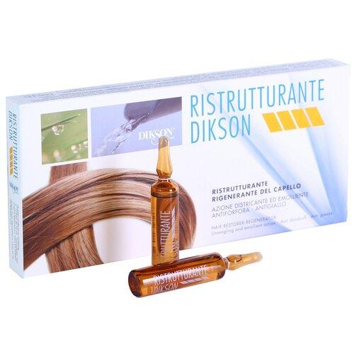 Фото - Dikson Ristrutturante Восстанавливающий комплекс для волос, 12 мл, 12 шт. dikson средство setamyl для волос 12 12 мл