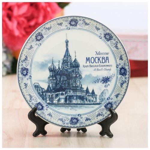 Сувенирная тарелка «Москва» 15 см 2328392