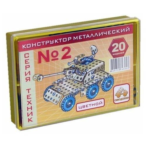 Конструктор Самоделкин Техник 03015 №2 Цветной