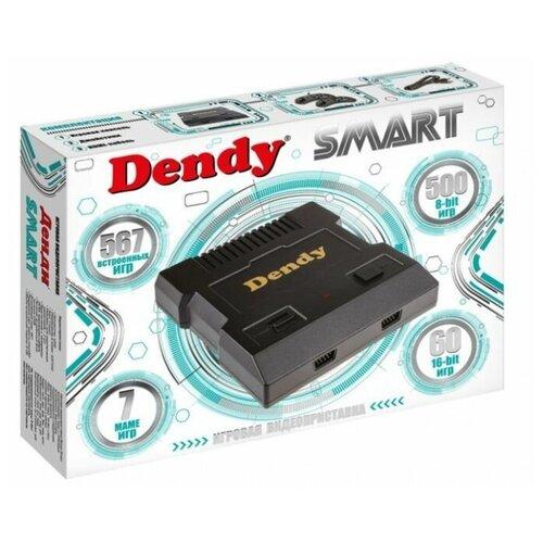 Игровые приставки Dendy Smart HDMI 567 встроенных игр