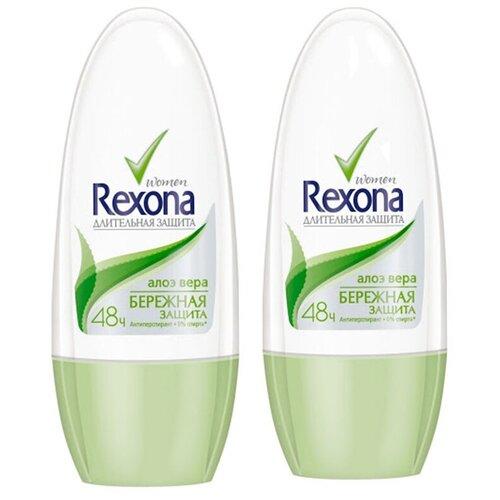 Купить REXONA Део-шарик Алое вера (Aloe vera) 50мл (2 шт в наборе)