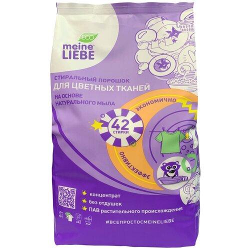 Стиральный порошок Meine Liebe для цветных тканей, 1.5 кг порошок стиральный для цветных тканей meine liebe 1 5 кг