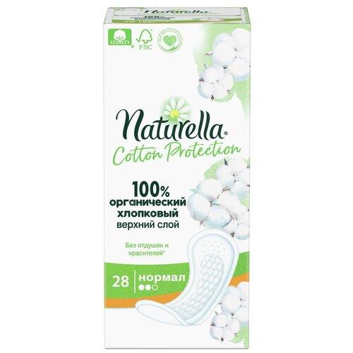 Купить Naturella прокладки ежедневные Cotton Protection Normal, 2 капли, 28 шт.