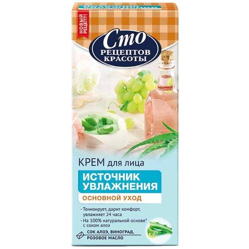 Сто рецептов красоты Основной уход Источник увлажнения Крем для лица, 40 мл