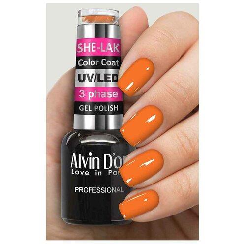 Купить Гель-лак для ногтей Alvin D'or She-Lak Color Coat, 8 мл, 3584