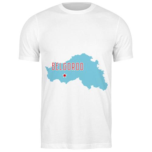 Футболка классическая Белгородская область. Белгород #2191351 (цвет: БЕЛЫЙ, пол: МУЖ, качество: ЭКОНОМ, размер: S)