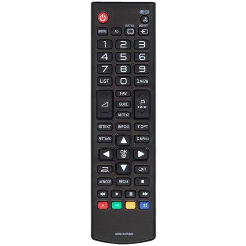 Пульт Huayu AKB74475403 для телевизора LG