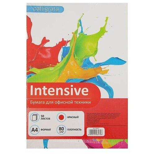 Бумага Calligrata A4 Intensive 80 г/м² 50 лист. красный