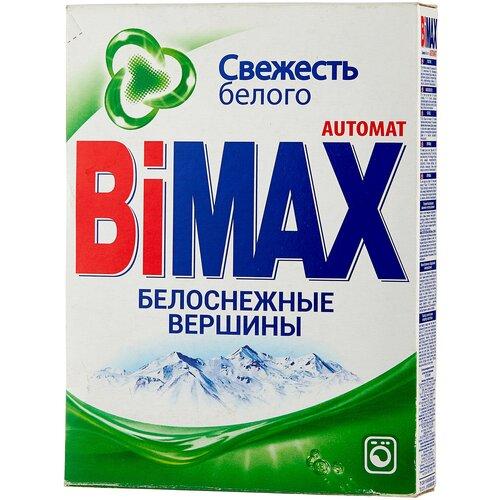 Стиральный порошок Bimax Белоснежные вершины Compact (автомат), картонная пачка, 0.4 кг недорого