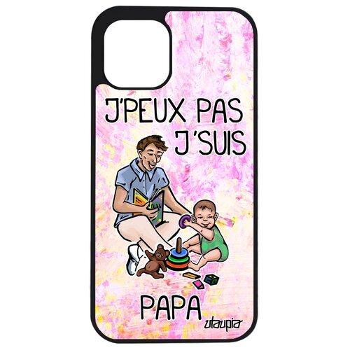"Чехол на смартфон Apple iPhone 12, ""Не могу - стал папой!"" Папуля Комикс"